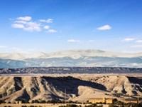 Commercial Acreage Highway 40 : Duchesne : Duchesne County : Utah